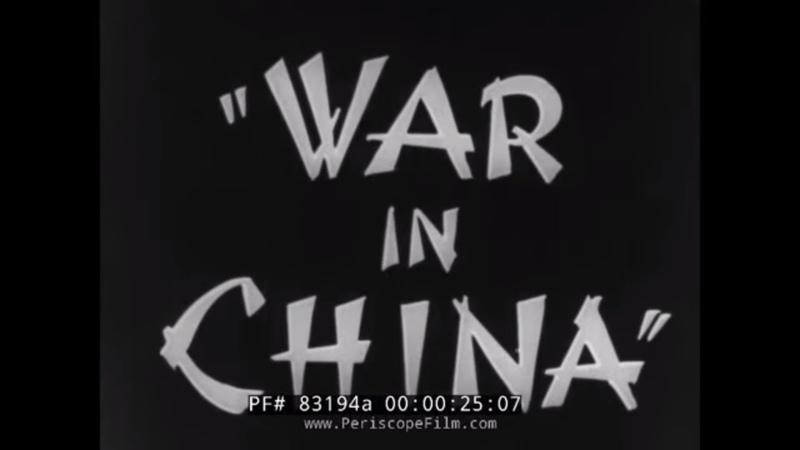 1937 JAPANESE ASSAULT ON SHANGHAI WORLD WAR II CHIANG KAI SHEK 83194a