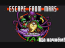 Sega Genesis (Part 11-4) Taz in Escape from Mars 18