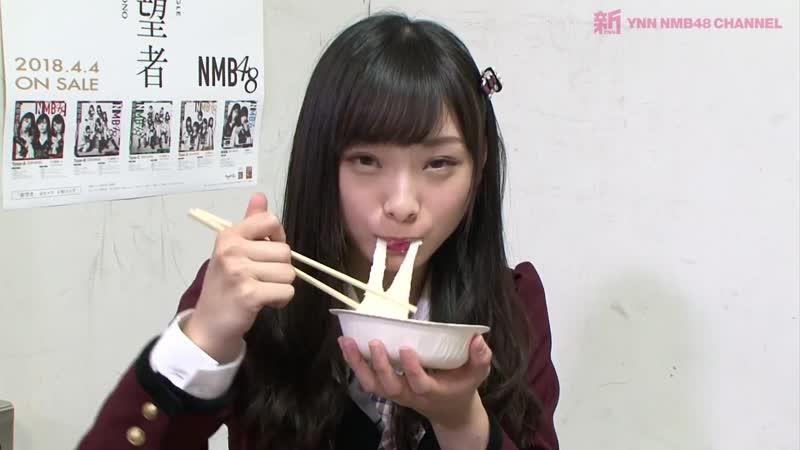 умеяма кокона пародирует огури юи или просто тоже не умеет есть