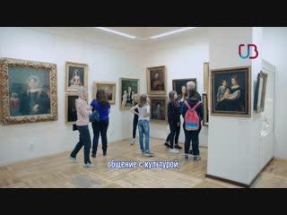 Как программа «Дети верят в чудо» прививает интерес к искусству