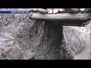Обстрелы территории ДНР. 08.11.18