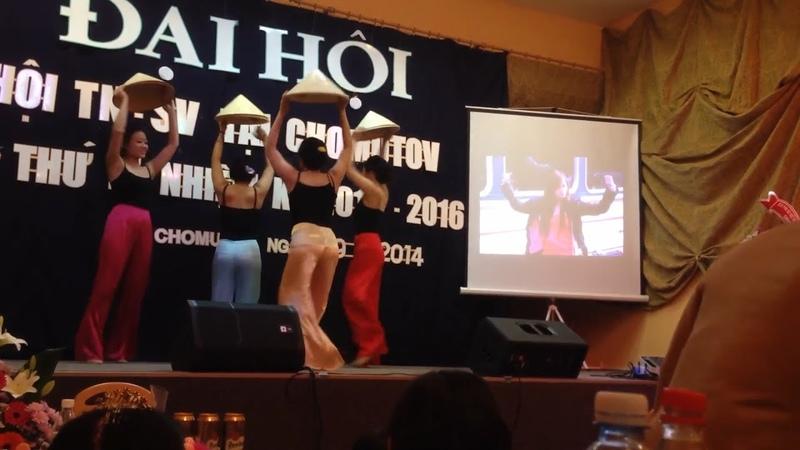 Múa Nón Lá | Đại Hội TN SV tại CHOMUTOV