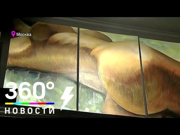 Голую Ивлееву, Собчак и Бузову выставили на аукционе в Москве