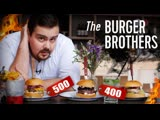Бургеры от The Burger Brothers | Вайфай для хипстеров