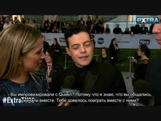 How Rami Malek Is Bonding with His 'Bohemian Rhapsody' Co-Stars During Award Season + rus rub