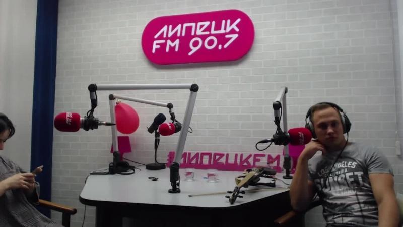 Live РАДИО Липецк FM 90 7