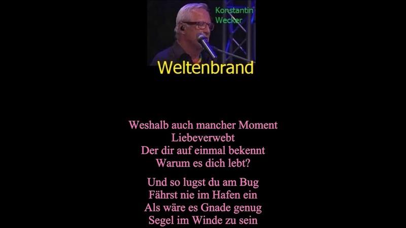 LIECHSTEINE Top Singer- Konstantin Wecker- Entzündet Vom Weltenbrand [Lyric]