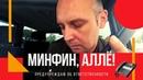 Предупреждаю Минфин Краснодарского края об ответственности | Возрождённый СССР Сегодня