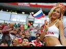 Женские выходки на Чемпионате Мира в РФ. Что это было?!