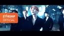 [MV] 몬스타엑스(MONSTA X) - JEALOUSY