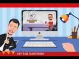 Анимационные видеоролики для бизнеса | Production-line.ru