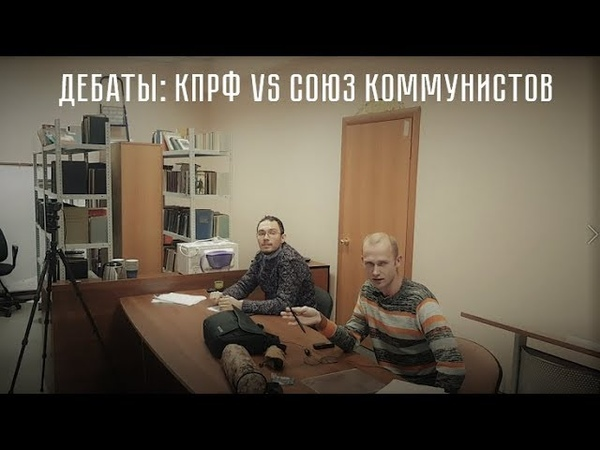Дебаты с ЛКСМ РФ Польза от капиталистов