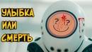 Эмодзиботы Убийцы из сериала Доктор Кто возможности цели ошибки программы