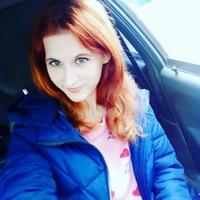 Юлия Ремизова