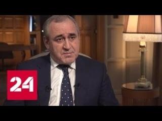 Сергей Неверов: Конституция России - живой организм - Россия 24