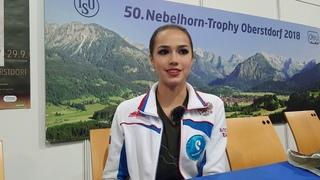 Алина Загитова. Интервью после победы на турнире в Обертдорфе. 2018