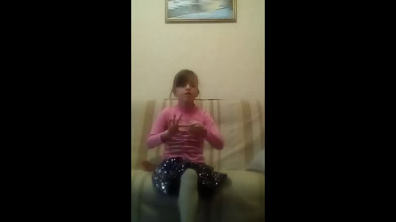 Настеночка Котик Live