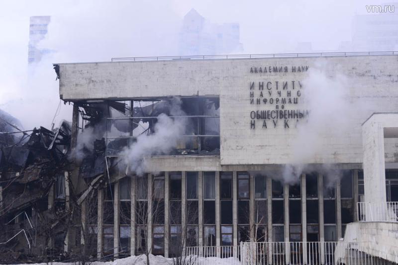 Сотрудников ИНИОН РАН пригрозили не пустить в здание в Москве