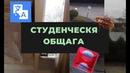 РУМ-ТУР Гугл показывает мою комнату и личные вещи ЧТО У МЕНЯ В ШКАФУ