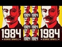 George Orwell - 1984 [ Teil 1 ] Hörbuch-Deutsch