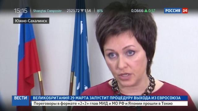 Новости на Россия 24 • В Оренбурге изымают жвачку с рекламой групп смерти