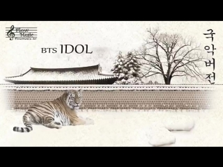 stfu i just came across this korean traditional instrumental version of idol and i have go