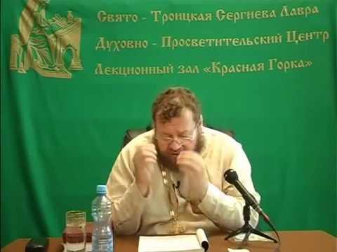 Олег Стеняев Беседы на послание к Римлянам 1