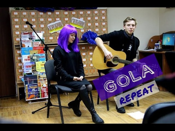 GOLA REPEAT live 03 11 18 Dnipro Ukraine