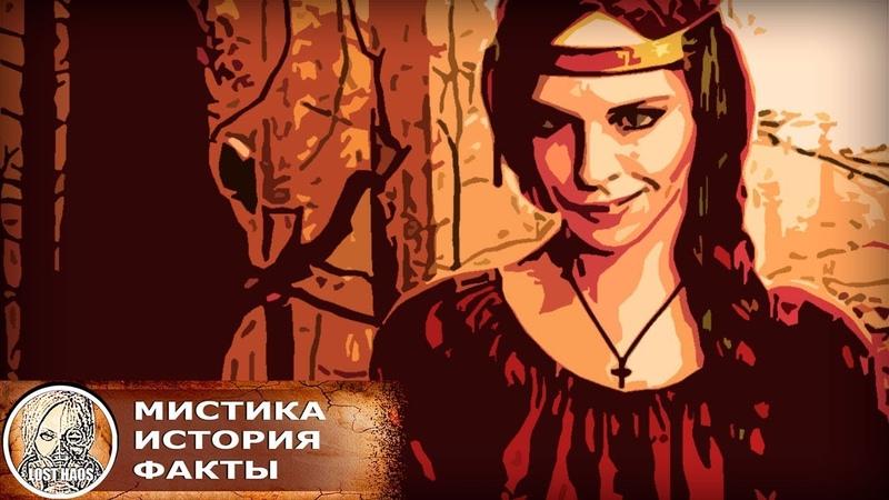Инквизиция на Руси Как вычисляли и наказывали ведьм и чародеев