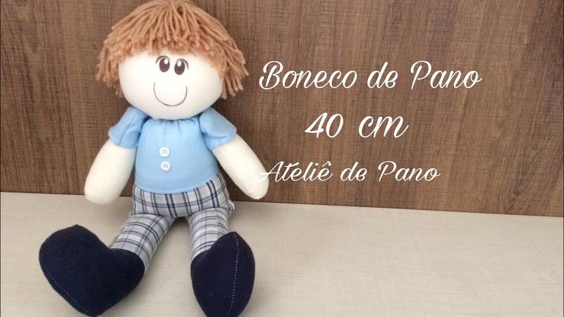 DIY Boneco de pano 40cm