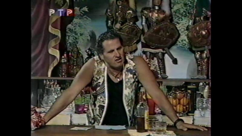 Итальянский ресторан 03 [Italian Restaurant] 1994 ozv