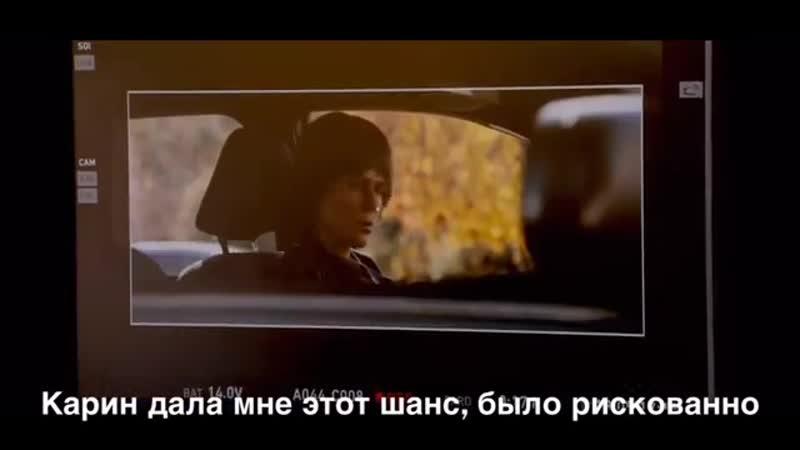 Интервью Николь Кидман и других членов команды фильма «Время возмездия» (русские субтитры)