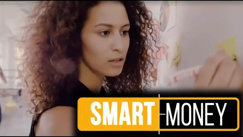 Smart Money - лучшее обучение для всех ! » Freewka.com - Смотреть онлайн в хорощем качестве