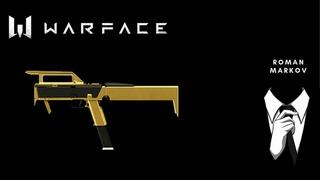 Warface (Играем на РМ в соло) Magpul FMG-9 (Самое скорострельное и почему 2 дня не выходили видео)
