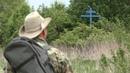 ДЕРЕВНИ ПРИЗРАКИ Николаевка и Севастьяновка Нижегородская губерния