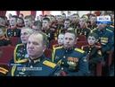 Уссурийскому суворовскому училищу вручена грамота верховного главнокомандующего РФ