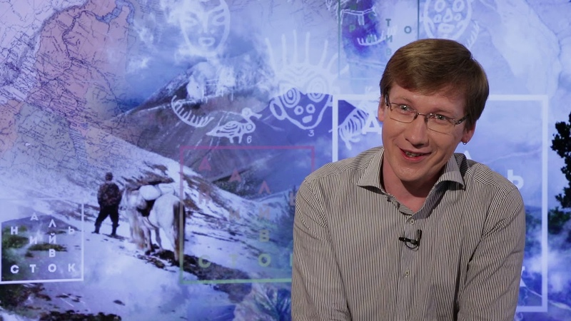 Андрей Тесля Больше не Сибирь. Как восток стал Дальним