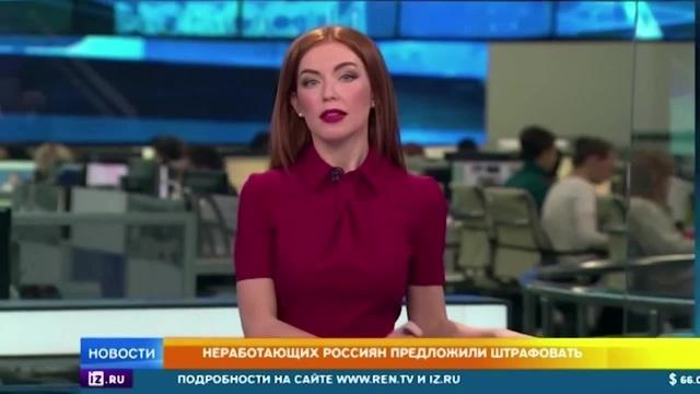 Attack of the unemployed/атака безработных в России