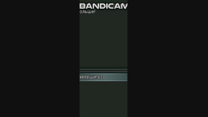 Bandicam 2018-11-24 16-45-03-547