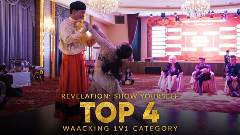 Guang Liang vs Charcoal | Waacking 1v1 Top4 | Revelation Show Yourself 2018 Klang, Malaysia