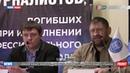 Главная наша задача - оживить Донбасс, - Александр Сладков