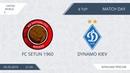 AFL19. Unired World 2. Day 8. FC Setun 1960 - Dynamo Kiev