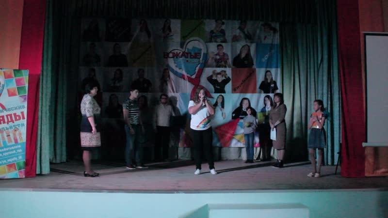 Творческая презентация Дарья Олеговна