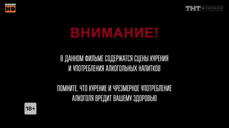 Live: BIG КиноHD | ОНЛАЙН ЛУЧШИЕ ФИЛЬМЫ И СЕРИАЛЫ 2018