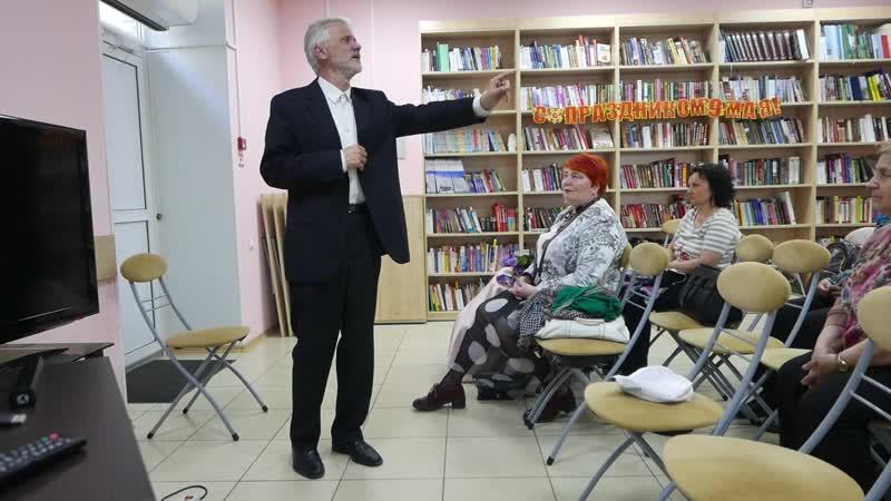 13 05 19г Дмитрий Ефименко читает стихотворение Ю Левитанского