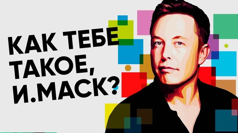 Россия и Казахстан объединяются ради ракеты. Как тебе такое, И.Маск?