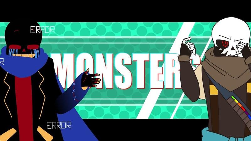 Monster - Animation meme