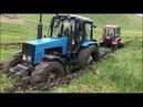 Трактор Беларус по Грязи Тракторист мтз не смог уехать