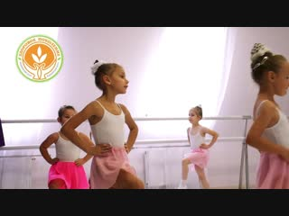 Приглашение от танцевальной студии