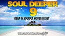 Soul Deeper Vol. 9 (Deep Soulful House Mix)